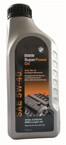 BMW SUPER POWER .